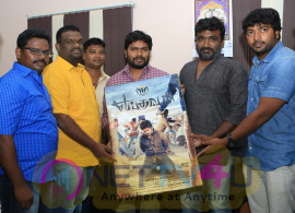 Photos Of Yeidhavan Movie First Look Poster Launched By Pa Ranjith Tamil Gallery