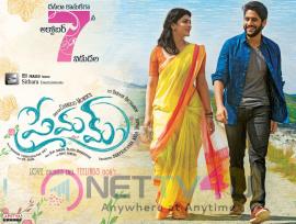 Premam Movie Release Date Poster Telugu Gallery