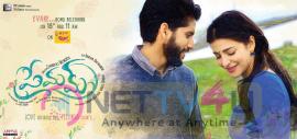 Premam Telugu Movie Audio Date Released Wallpaper Telugu Gallery