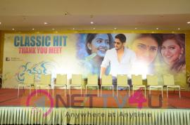 Premam Telugu Movie Grand Success Meet Telugu Gallery