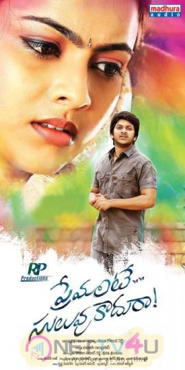 Premante Suluvu Kadura Movie Releasing soon Stills & Posters