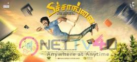 Peechankai Tamil Movie First Look Wallpapers