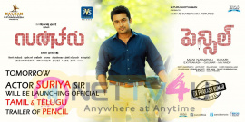 Pencil Movie Official Trailer To Be Released By Actor Suriya Still Tamil Gallery