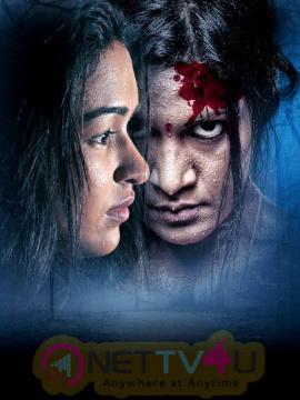 Photos Of Sashikala Telugu Movie Stills