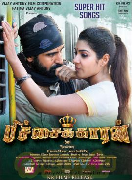 pichaikkaran s yesterday paper ad image