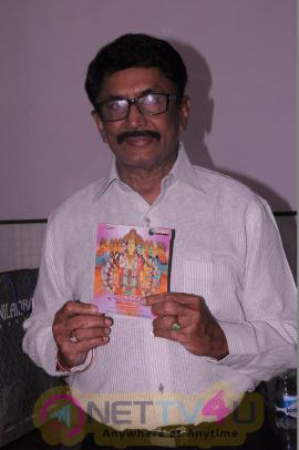 pooja sankeerthanalu album launch photos