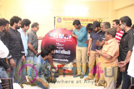 Pragamiyam Movies Audio And Trailers Launches Photos Tamil Gallery