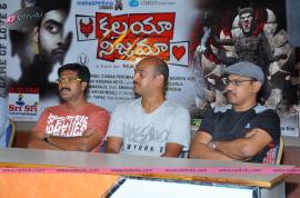 press meet of kalaya nijama telugu movie