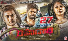Rahadari Telugu Movie May 27th Released Admirable Wallpaper