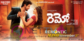 Remo Audio Release High Quality Poster Telugu Gallery