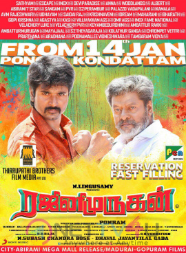 rajini murugan movie january 14th release poster