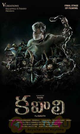 rajinikanth kabali movie telugu posters