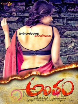 Rashmi Antham Movie First Look  Posters Telugu Gallery