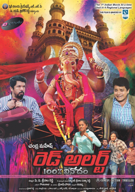 red alert telugu movie latest photos and posters