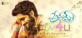 Romantic Hero Naga Chaitanya's 'Premam' Movie Exclusive Images Telugu Gallery