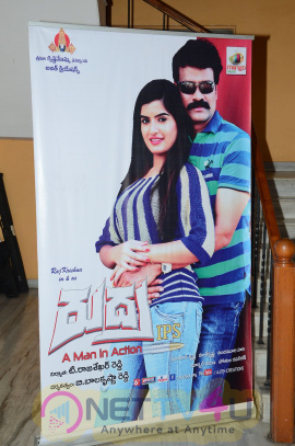 Rudra Ips Movie Audio Launch Photos & Keerthana Podwal Stills