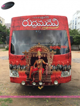 rudramadevi radham photographs first on net