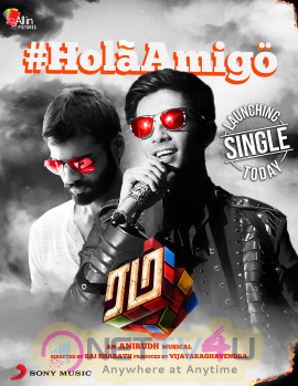 RUM - Hola Amigo Single Track Launch Today Stills Tamil Gallery