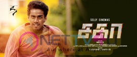 Sagaa Tamil Movie Good Looking Posters