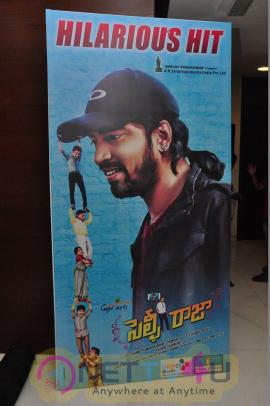 Selfie Raja Telugu Movie Success Meet Attractive Photos Telugu Gallery