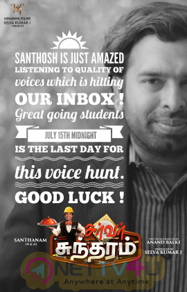 Server Sundaram Tamil Movie Graceful Poster Tamil Gallery