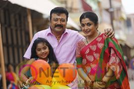 Shenbaga Kottai Tamil Movie Gallerys Tamil Gallery