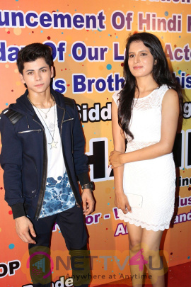 Siddharth Nigam Birthday Celebrations Photos & Announcement Of Hindi Feature Film  Hindi Gallery
