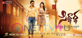Siddhartha Movie Wallpapers And Audio Release Poster
