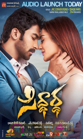 Siddhartha Telugu Movie Audio Release Posters