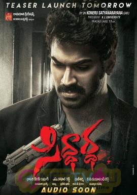 Siddhartha Telugu Movie Teaser Launch Posters