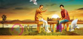 Sree Ramaraksha Telugu Movie First Look Stills Telugu Gallery