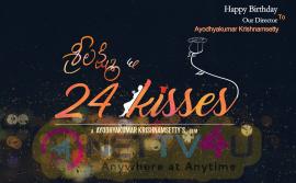 Sreelakshmi & 24 Kisses Birthday Poster Telugu Gallery