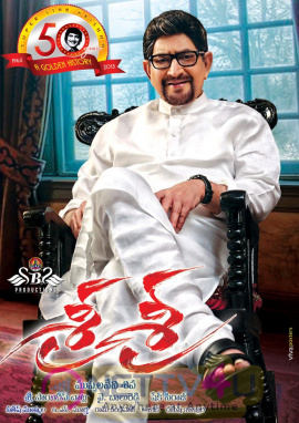 Sri Sri Telugu Movie Attractive Posters Telugu Gallery