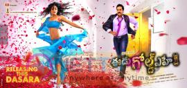 Sunils Eedu Gold Ehe In Dussehra Race Poster Telugu Gallery