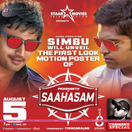 saahasam movie   first look motion poster