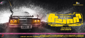 saavari movie poster first look