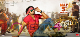 Sai Dharam Tej Supreme Release Date Matter And Stills Telugu Gallery