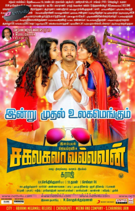 sakalakalaa vallavan movie posters