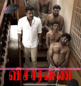 samuthirakani s visaranai movie stills and posters first look