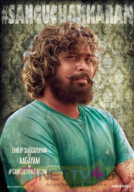 Sangu Chakkaram Movie Latest Photo Shoot