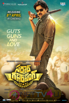Sardaar Gabbar Singh Movie Release Date Poster Telugu Gallery
