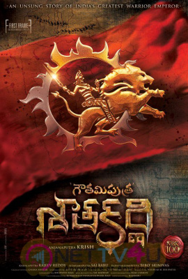 Satakarni Telugu Movie  NBK 100 Wallpapers For Web Release Stills Telugu Gallery