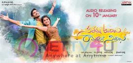 seethamma andalu ramayya chitralu movie audio release date poster