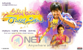 seethamma andalu ramayya sitralu movie first look poster