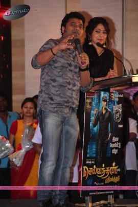 selvandhan movie audio launch16
