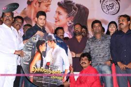 selvandhan movie audio launch30