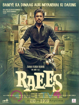 shah rukh khan raees first look poster