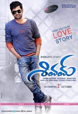 shivam telugu movie stills and posters first look
