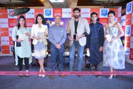 siima awards 2015 06
