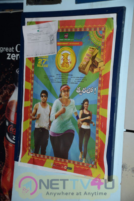 size zero screening in prasad imax